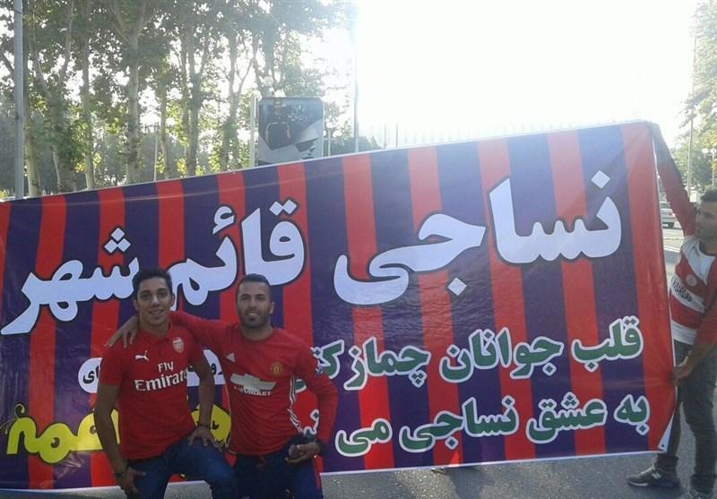 حاشیه دیدار نساجی - استقلال، تجمع طرفداران نساجی در اطراف استادیوم