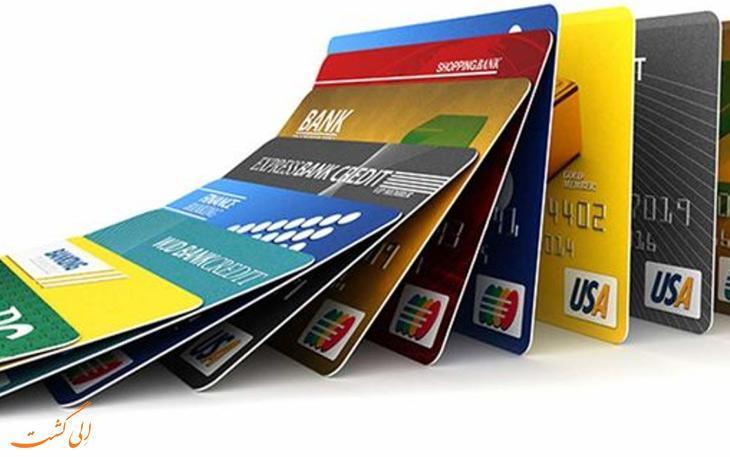 جزئیات کارت تسهیلات 20 میلیون تومانی سفر به مناطق آزاد برای نوروز 98