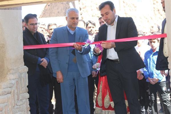 افتتاح یک واحد اقامتگاه بوم گردی در شهرستان بوانات