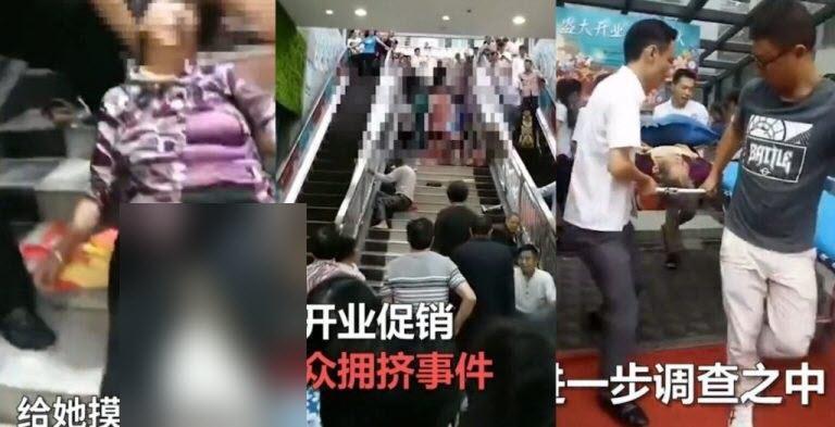 وقوع حادثه وحشتناک هنگام افتتاح فروشگاه برای مشتریان!