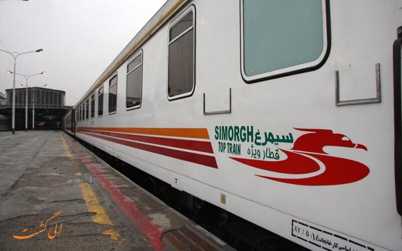 آشنایی با قطار 4 ستاره سیمرغ برای راحتی زائرین مشهد