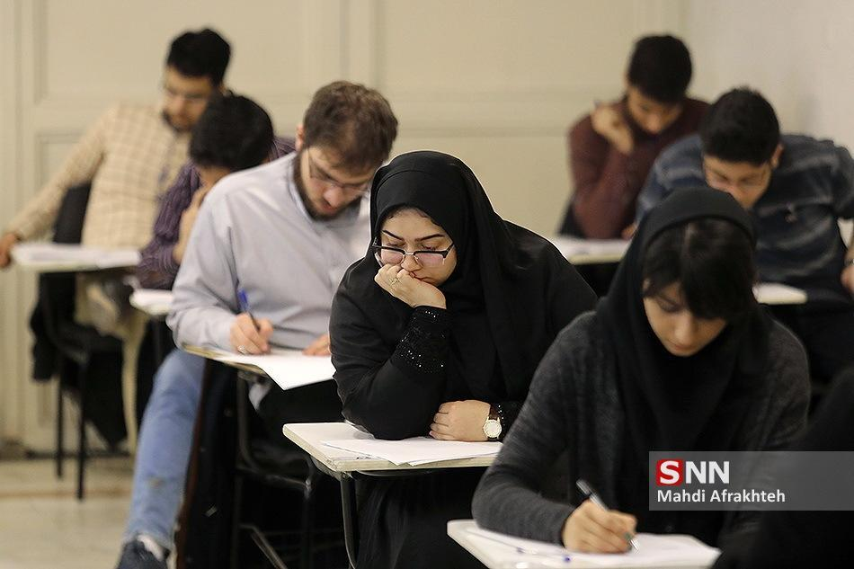 ثبت نام آزمون زبان عمومی وزارت بهداشت تا 10 مهر ماه ادامه دارد