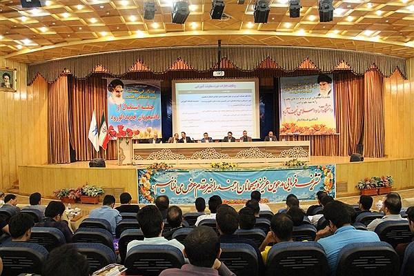 سامانه ارتباط سریع با مسئولان دانشگاه آزاد راه اندازی می شود