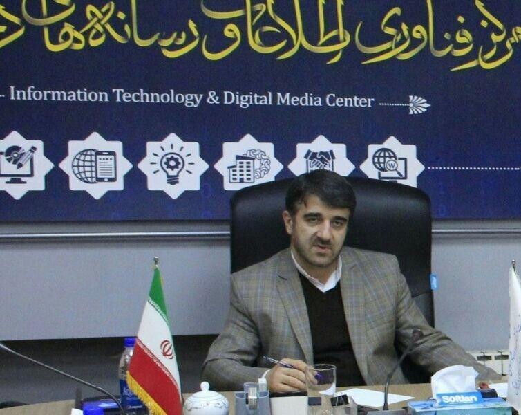 بازتعریف نقش وزارت ارشاد در تبلیغات فضای مجازی