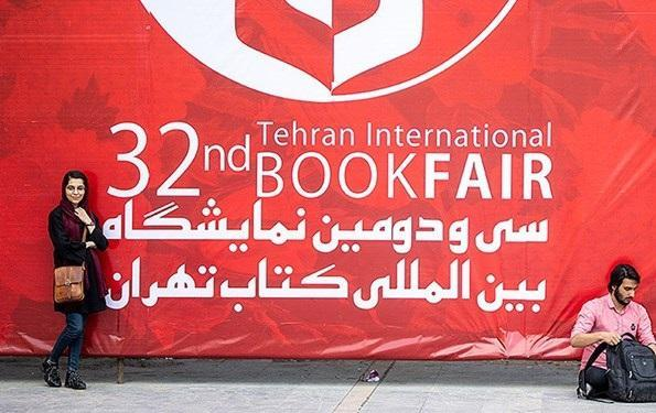 اعلام زمان ثبت نام ناشران خارجی نمایشگاه کتاب