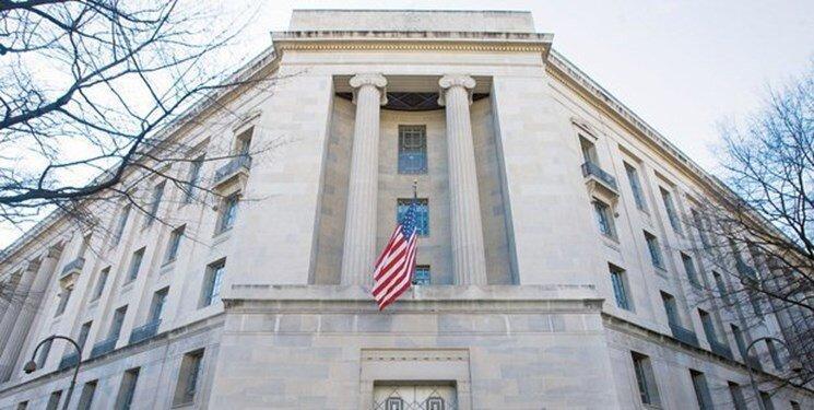 گرجستان یک ایرانی متهم به نقض تحریم را به آمریکا تحویل داد