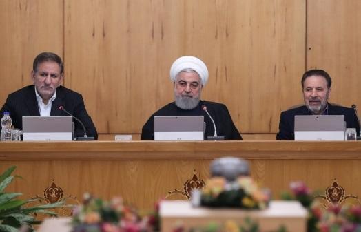 اصلاح آیین نامه اجرایی مربوط به صدور اسناد خزانه نوع اول و دوم در جلسه هیات دولت