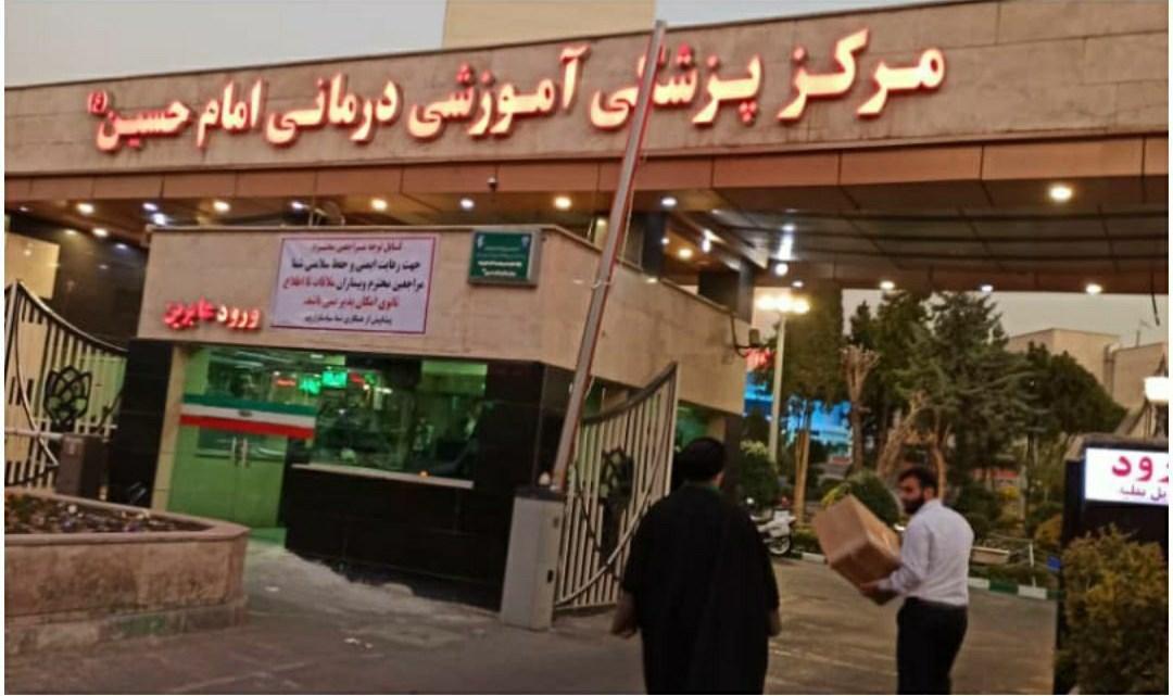 توزیع اقلام بهداشتی در بیمارستانهای تهران آغاز شد