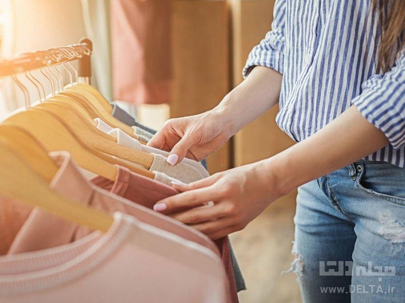 سنجش کیفیت لباس با چند روش