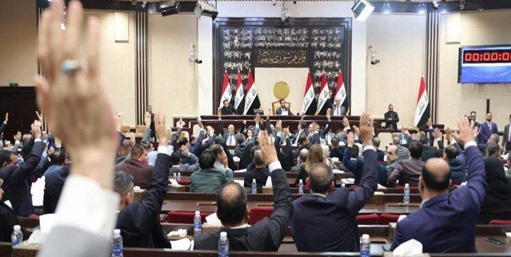 فراکسیون اکثریت مجلس عراق از برهم صالح به دادگاه فدرال شکایت کرد