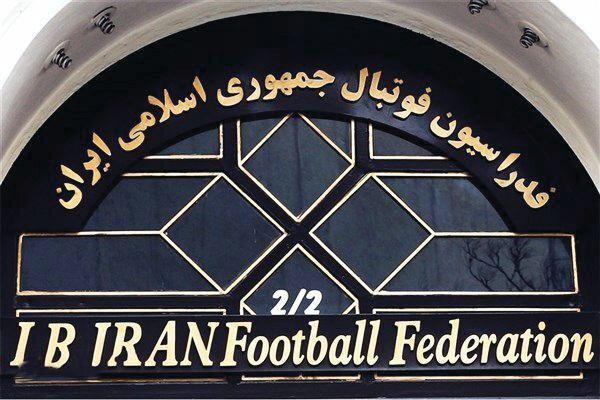 شرح فدراسیون فوتبال در خصوص انتخاب نبی و ایرادهایی که AFC گرفت