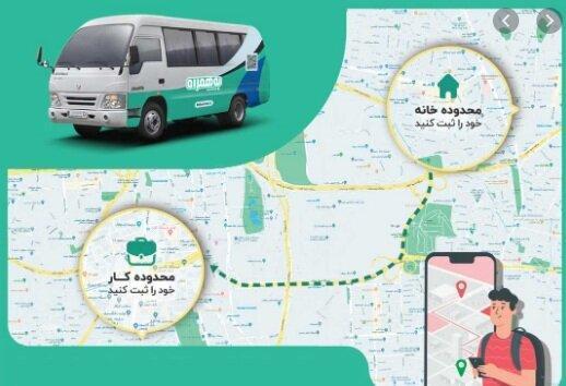 طرح جدید فاصله گذاری در حمل ونقل عمومی تهران ، رزرو جایگاه اتوبوس های دربستی ممکن شد ، به همراه را نصب کنید