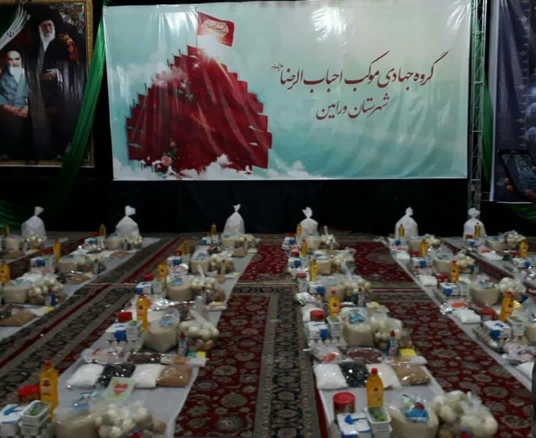 خبرنگاران موکب احباب الرضا(ع) ورامین 2 هزار بسته غذایی بین نیازمندان توزیع کرد