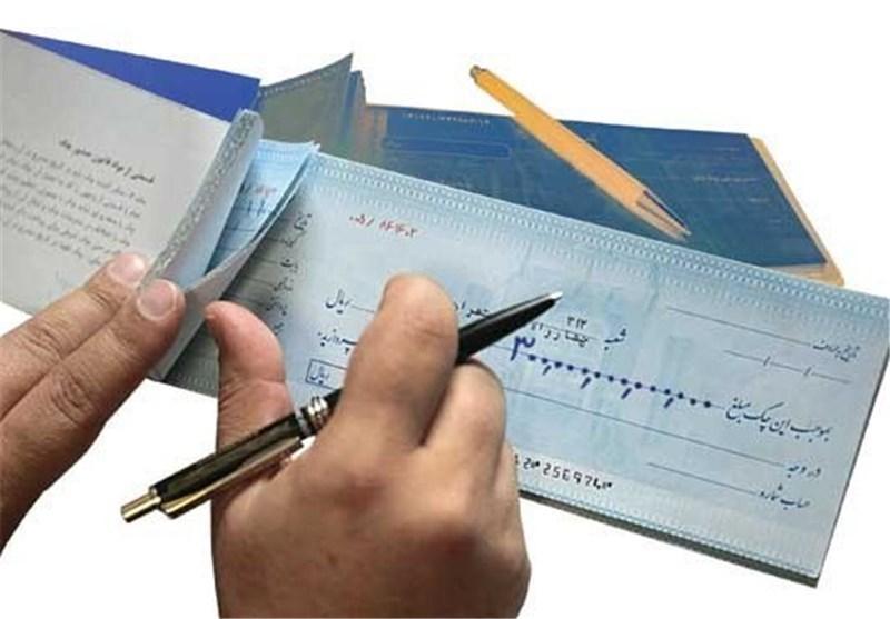 تحویل چک 112 میلیون تومانی به صاحبش در تویسرکان