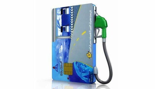 زمان واریز سهمیه بنزین خرداد ماه اعلام شد