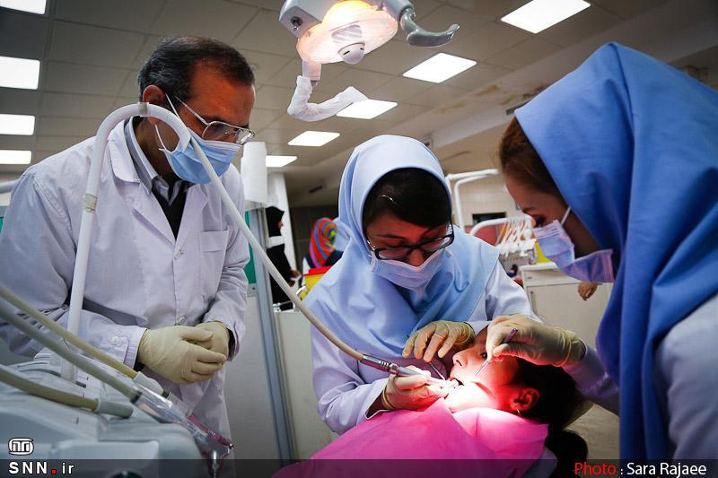 آخرین مهلت انتخاب رشته آزمون دستیاری دندانپزشکی فردا 12 مهر ماه انتها می یابد