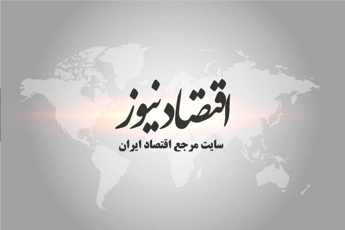 دستگیری عاملان درگیری در پاساژ علاءالدین