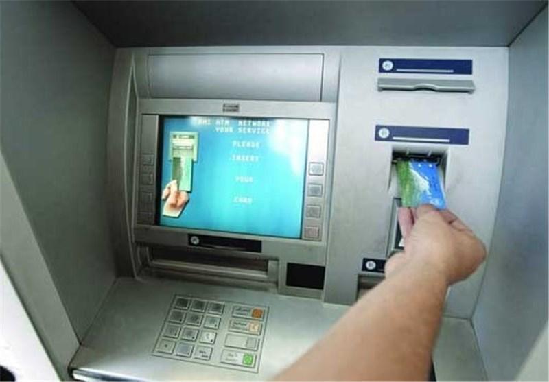 تکذیب بانک مرکزی درباره یک خبر در شبکه های اجتماعی، سقف کارت به کارت چقدر است؟