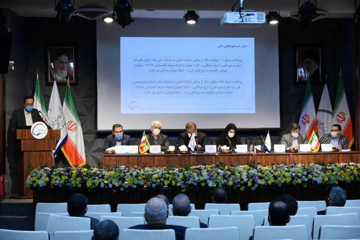 افزایش سرمایه 100 درصدی فارس تصویب شد
