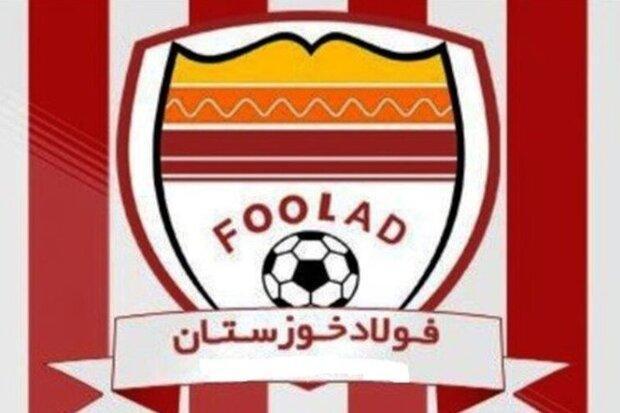 چند بازیکن به علت درخواست مبلغ بالا به تیم فولادخوزستان جذب نشدند