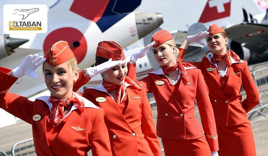 مهمترین مهارت های مهمانداران هواپیما