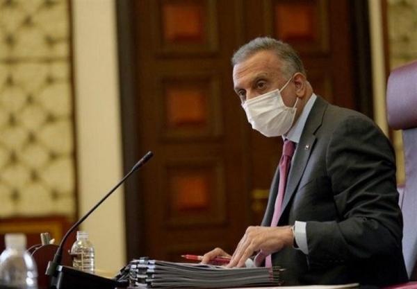 عراق، الکاظمی: حفظ امنیت عراق امانت است