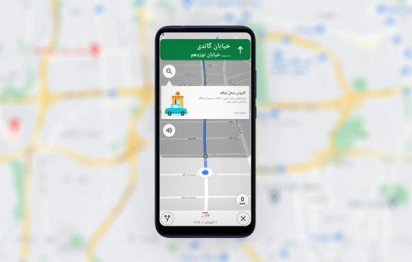 قابلیت مسیریابی گوگل مپ در ایران فعال شد