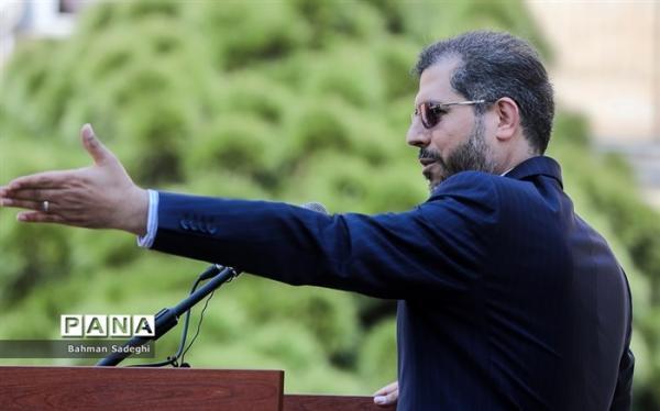 تعلیق گفت وگوهای جامع ایران با اتحادیه اروپا