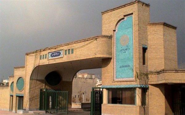 امتحانات دانشگاه پیغام نور مجازی برگزار می گردد