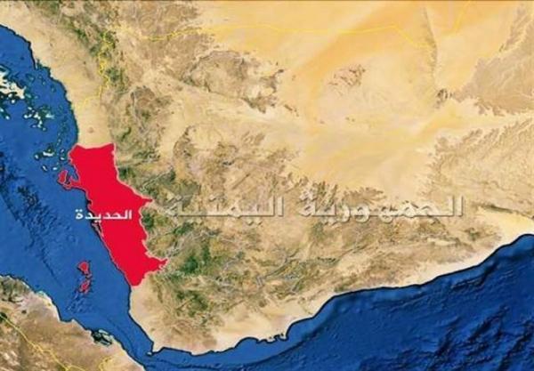 تحرکات متجاوزان و عوامل آنها در الحدیده یمن ناکام ماند