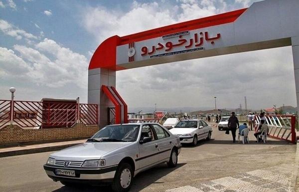 قیمت خودرو های سایپا و ایران خودرو 11 شهریور 1400