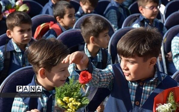 برگزاری جشن شکوفه ها و غنچه ها در روز اول مهرماه